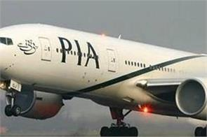 pia clears 110 pilots out of 141 whose licences were suspended