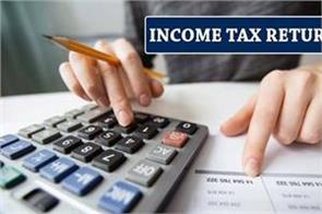 4 73 crore income tax returns were filed till 30 december financial year 2019 20