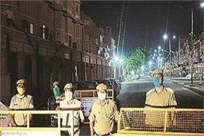 night curfew mumbai police