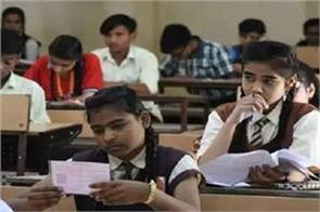 will the dates of cbse board exams be announced tomorrow