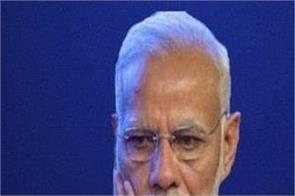 national-news-punjab-kesari-narendra-modi-olx