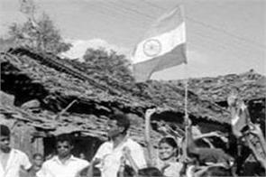 national news punjab kesari goa india portuguese freedom daman and diu