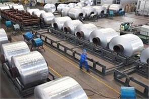 india launches export subsidy investigation on aluminum