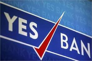 yes bank aims to double credit card customers in 2 years