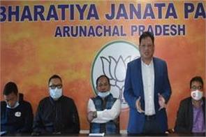 jdu gets a big shock 6 party mlas join bjp