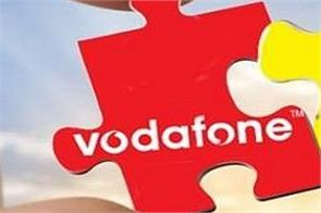 vodafone idea modi government