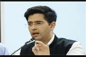 raghav chadha of aam aadmi party becomes co incharge of punjab unit