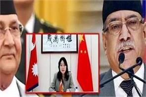 pm oli removed from party s top post chinese envoy meets president