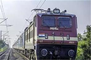 railways extended operating period of 20 trains at new year