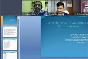 career awareness webinar organized in degree college kathua