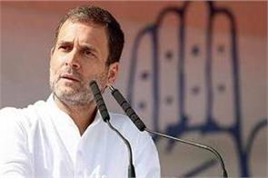 rahul gandhi can become congress president again