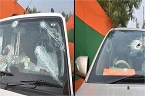 bjp president jp nadda s convoy attacked