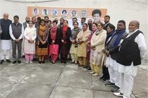 congress released list of candidates for panchkula municipal corporation