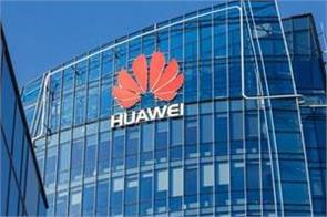 despite the strictures on chinese companies huawei got the green signal