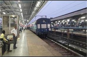 hand over ludhiana and jammu tawi stations in private hands