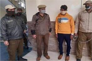 samba police solve the kidnapping case accused arrest