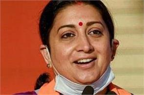 irani challenges rahul to open debate on farmers issue says