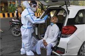 national news punjab kesari corona virus rajesh bhushan patient age