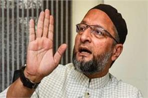 love jihad  is not mentioned in the constitution owaisi