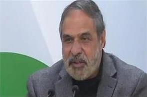 congress leader anand sharma again praised the modi government