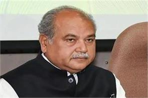 agriculture minister narendra singh tomar to meet with two state ministers