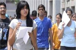 government is considering jee main exam 4 times a year from 2021