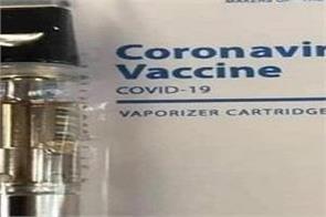 national news punjab kesari corona virus vaccine harshvardhan mask