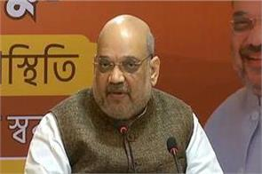 shah attacked sadha mamta said will answer the attack democratically