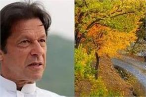 pm imran gets twitter grief for sharing photos without credit