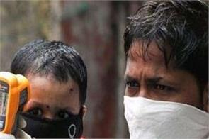 national news punjab kesari congress chhattisgarh