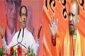 cm yogi uddhav said  maharashtra will not let anyone take business forcibly