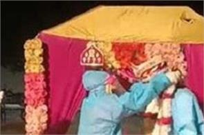 national news punjab kesari corona virus rajasthan wedding ppe kit dulha