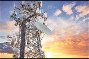 damage to telecom facilities disrupting services in the