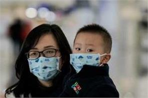 international news punjab kesari corona virus hospital