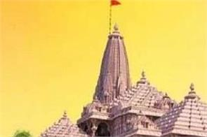 vhp will raise funds from house to house for ram temple