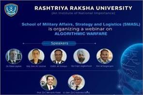 national defense university will conduct a webinar on algo warfare