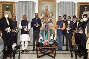 anandiben released a book titled  ojasvi thoughts of yogi adityanath