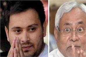 rjd gave another big offer to nitish