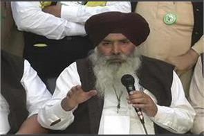 will go on hunger strike from december 14 farmer leader