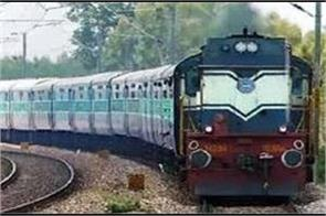 trains have been terminated route diverted also
