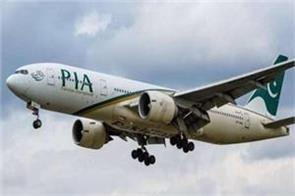pakistan government cancels license of 50 pilots