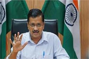 kejriwal furious over bjp over agricultural laws