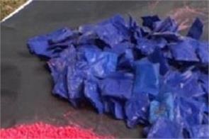 national news punjab kesari bangladesh drugs