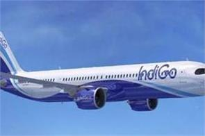 this option of indigo will be very beneficial if the flight is canceled