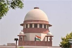supreme court sends notice to center on  unconstitutional emergency  petition