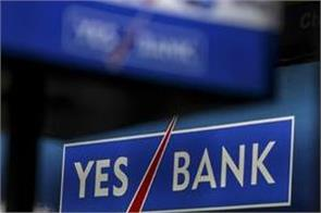 yes bank appointed niranjan banodkar as cfo will take charge from january