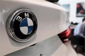 bmw cars will become expensive from new year