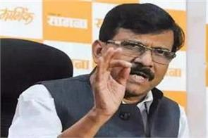 shiv sena targeted congress what did sanjay raut say about pawar