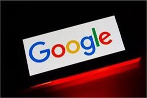 france imposed 120 million fine on google know what is the reason