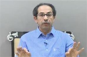 uddhav government holds a big meeting regarding  strain